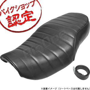 シート レザー バリオス タックロール タイプ 黒 ブラック 表皮 ZR250A 91-96 1型 バイク|max-advancer