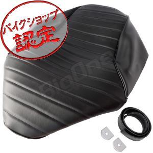 ゼファー400 C1〜C7 シート レザー タックロール タイプ 黒 ブラック 表皮 ZR400C 89-95|max-advancer