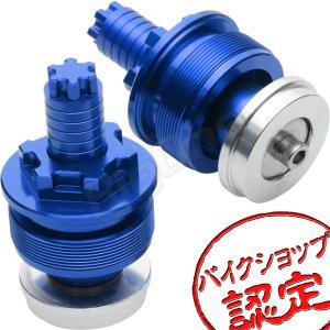 MT-07 YZF-R25 YZF-R3 イニシャルアジャスター 青 ブルー MT-25 MT-03 フロントフォーク トップキャップ プリロードアジャスター|max-advancer