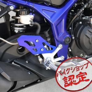 訳あり YZF-R25 YZF-R3 MT-25 MT-03 ヒール ガード プレート 青 ブルー アルミ 削り出し max-advancer