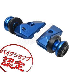 YZF-R25 チェーンアジャスター スライダー 青 ブルー MT-25 YZF-R3 MT-03 スイングアーム フレーム アクスル バイク用|max-advancer