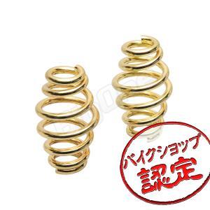 サドル ソロ シート 汎用 スプリング 2個セット ゴールド 金 バイク カスタムパーツ|max-advancer