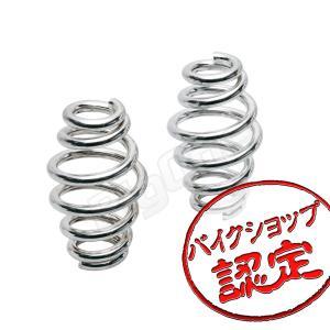 サドル ソロ シート 汎用 スプリング 2個セット クロム メッキ 銀 バイク|max-advancer