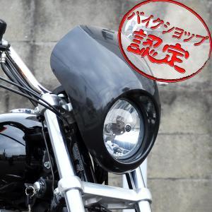 ハーレー ビキニカウル スポーツスター アイアン リミテッド ロードスター スーパーロー ダイナ ローライダー フロントカウル ブラック 黒 マスク max-advancer