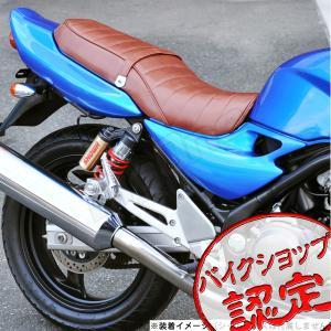 訳あり バリオス2 シート レザー タックロール タイプ 茶 ブラウン 表皮 ZR250B 97-99 BA-ZR250B 00-07|max-advancer