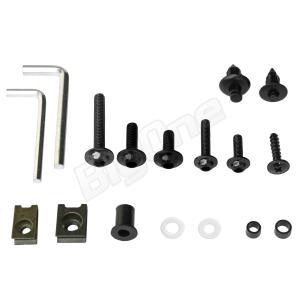 アルミ ボルト セット ブラック 黒 5mm 6mm M5 M6 ウェルナット クリップナット ナイロン ワッシャー カラー アルマイト フック ナンバー カウル カウリング|max-advancer|07