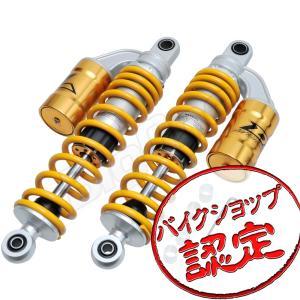 リアショック リアサスペンション 黄/金 イエロー ゴールド CB400SF Revo CB400SB Revo CL400 XJR400R SRX400 インパルス400 バリオス2 ゼファー400 ゼファーχ max-advancer