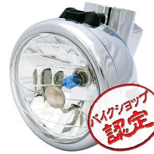 バイク ヘッドライト マルチリフレクター メッキケース付きモンキー ゴリラ エイプ50 エイプ100 max-advancer