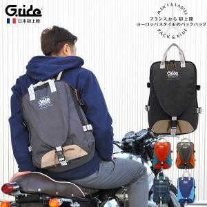 G.ride ジーライド リュックサック◆ 概要ブランド:G.ride ジーライド、形状:リュックサ...