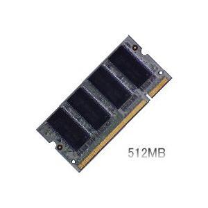 増設・交換用512MBメモリ S.O.DIMM PC2700 全てのノートパソコンで動作保証|max-memory