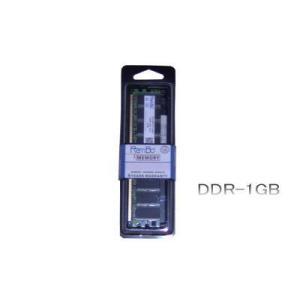 VALUESTAR G タイプSR GV29HR/B1 GV29HR/D1 GV29SN/B2 GV29SR/B2での動作保証1GBメモリ|max-memory