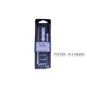VALUESTAR G タイプSR GV29HR/B1 GV29HR/D1 GV29SN/B2 GV29SR/B2での動作保証512MBメモリ|max-memory