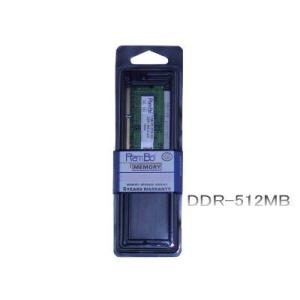 バイオノートGRでの動作保証512MBメモリ max-memory