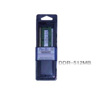バイオノートZでの動作保証512MBメモリ max-memory