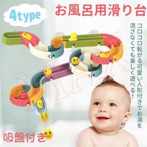 お風呂 おもちゃ みずあそびおもちゃ おふろ シャワー 児童おもちゃ お風呂のおもちゃ 水遊び おも...