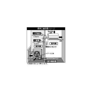 【1都3県限定 標準工事費込 標準工事セット】富士通ゼネラル ルームエアコン ノクリア Vシリーズ  AS-V63J2-W  20畳程度 単相200V|maxair|02
