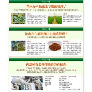 アカシア ポリフェノールサプリメント アカポリア180粒入り 正規品|maxcosme|06