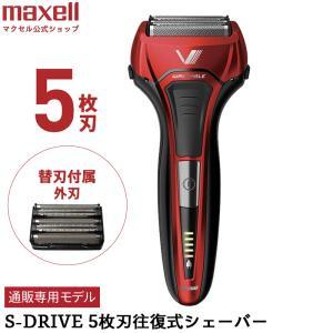マクセルイズミ 電動シェーバー S-DRIVE 5枚刃 替刃付属 IZF-V579-R-EA レッド...