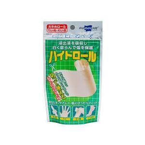 ヒューマンベース ハイドロール【プラスモイストHC】(10cm×40cm) 1ロール maxhema