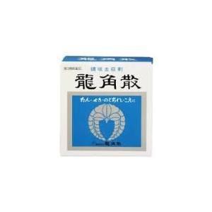 【第3類医薬品】 送料無料 龍角散 90g りゅうかくさん maxhema