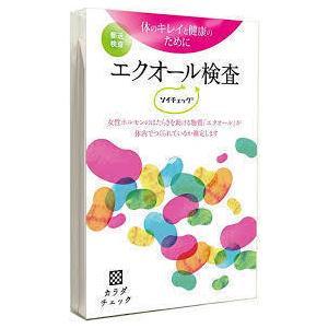 宅配便発送【送料無料】3個セット エクオール検査 ソイチェック maxhema