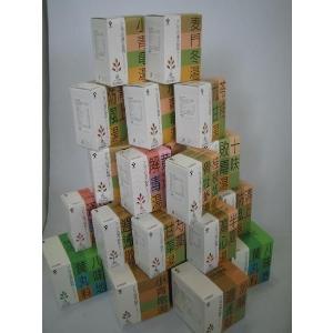 【第2類医薬品】 【送料無料】 24包×3 宅配便発送 ツムラ 大柴胡湯 24包×3 だいさいことう