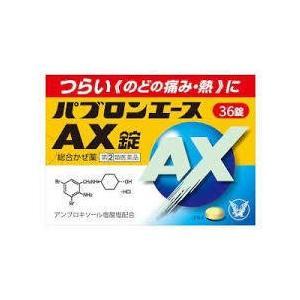 【第2類医薬品】 パブロンエースAX錠 36錠 ぱぶろんえーす