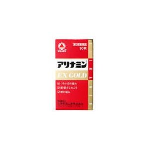 【第3類医薬品】送料0円 90錠×2 アリナミンEXゴールド 90錠×2