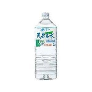 送料0円に修正します 2リットルX3 天然名水 出羽三山の水 2リットルX3|maxhema