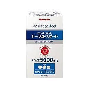 送料無料 14粒×30袋x10 ヤクルトヘルスフーズ アミノパーフェクト トータルサポート 14粒×30袋x10|maxhema