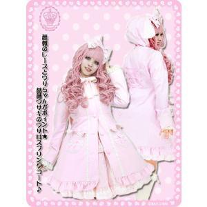 薔薇ウサギのウサ耳コート 8R3001|maxicimam