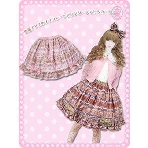 黒猫アリスのチョコレート☆ワンダーランドスカート 8V5002|maxicimam