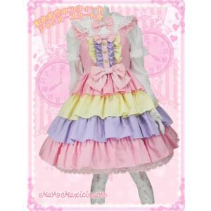 虹色お空のスウィート ジャンパースカート  8W1014 ゆめかわいい【マキシマム/ロリータ】|maxicimam