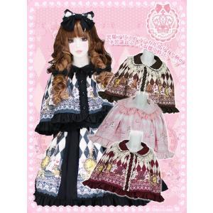 黒猫アリスのマジカル☆ダイヤ柄の不思議なふしぎな懐中時計ケープ 8W3016|maxicimam