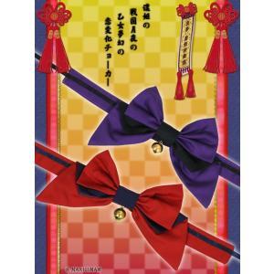 8WA020 濃姫の戦国月夜の乙女 夢幻の恋変化チョーカー|maxicimam