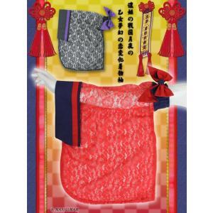 8WA021 濃姫の戦国月夜の乙女 夢幻の恋変化着物袖|maxicimam