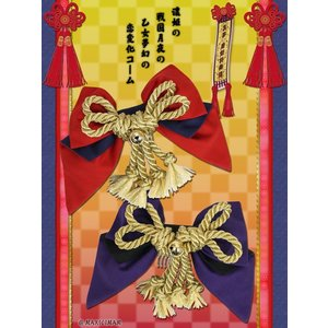 8WH012 濃姫の戦国月夜の乙女 夢幻の恋変化コーム|maxicimam