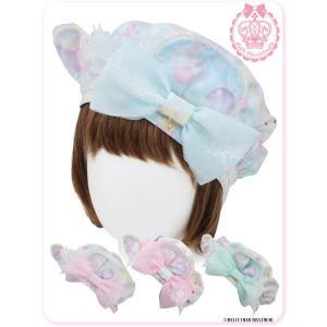 8WH026 チョコミントくまのコティちゃんとマムリンのシャボン玉ベレー帽(ゆめかわいい ロリータ)|maxicimam