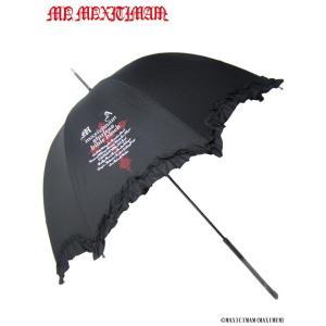 90K002 フリル付き十字架プリントアンブレラ(マキシマム、MAXIMUM、ゴシック、傘)|maxicimam