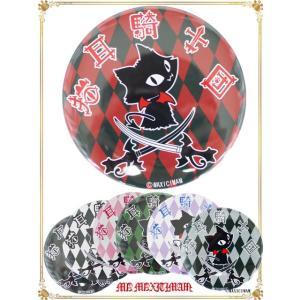 9CAN78XL ダイヤ柄猫耳騎士団 缶バッチ(特大、直径7.6cm) / MAXIMUM 猫、猫海賊 maxicimam