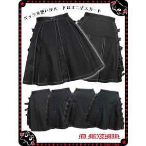 サイドバックルスカート 9H5007|maxicimam