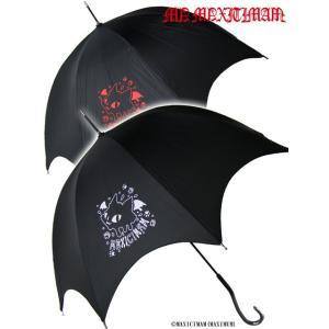 9QK001 ドロドロジュピリン&ジュビルアンブレラ(マキシマム、MAXIMUM、猫、傘)|maxicimam