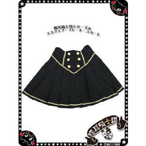 ゴスロリ ゴシック/猫耳騎士団☆スカラップ・ブレード・スカート 9U5001|maxicimam
