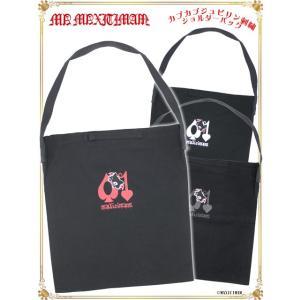9WB004 カプカプジュピリン刺繍 ショルダーバッグ【マキシマム、パンク、カバン】|maxicimam