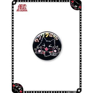 ワクワクにゃん ジュピリン缶バッチ(大) CAN935M 【キャラクター/猫】 maxicimam