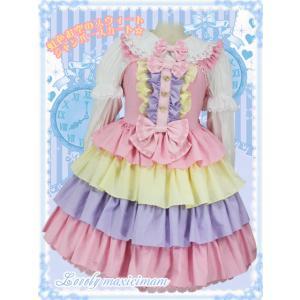ラブリーマキシマム 虹色お空のスウィート ジャンパースカート LVW1016  ゆめかわいい|maxicimam