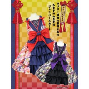 LVW1020 ラブリー濃姫の戦国月夜の乙女 夢幻の恋変化ジャンパースカート|maxicimam