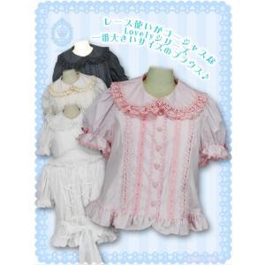 MY7002大きいサイズのロリィタ服/メロディー ラ/ヴィッサン コンツェルト ローズブラウス (大きいサイズ、メロディーマキシマム) maxicimam