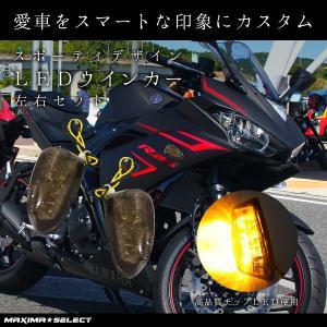 視認性 バッチリ 12V バイク 用 LED 15 発 ウインカー スモーク タイプ アンバー 貼り付け 汎用品 2個セット|maximaselect