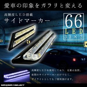 汎用 BMW風 高輝度 LED サイドマーカー 12V デイライト ユーロ 点灯確認済み|maximaselect